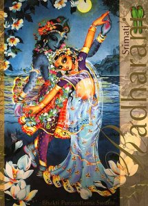the_glories_and_pastimes_of_srimati_radharani_idk774