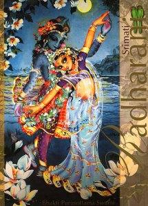the_glories_and_pastimes_of_srimati_radharani_idk774