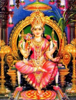 Sri Lalita